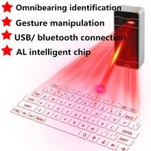 Bluetooth lazer klavye Kablosuz Sanal Projeksiyon klavye Taşınabilir Iphone Android Akıllı Telefon Ipad Tablet PC Dizüstü