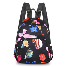Floral Backpack Rural style Water Proof Oxford Leisure or Travel Bag for Women Fresh Cute Small Package for Girls School Bag simple fresh design pure color oxford women backpack fashion girls leisure bag school student book bag waterpoof travel bag