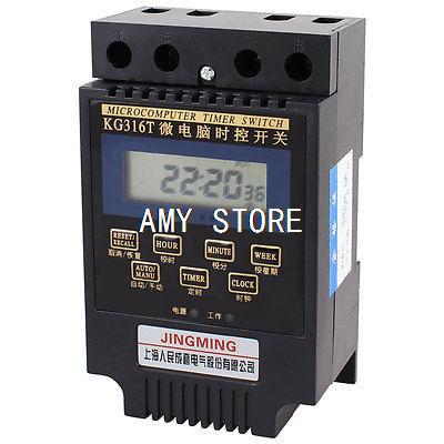 KG316T LCD Display AC 220V Automatic Time Control Microcomputer Timer Switch lp116wh2 m116nwr1 ltn116at02 n116bge lb1 b116xw03 v 0 n116bge l41 n116bge lb1 ltn116at04 claa116wa03a b116xw01slim lcd
