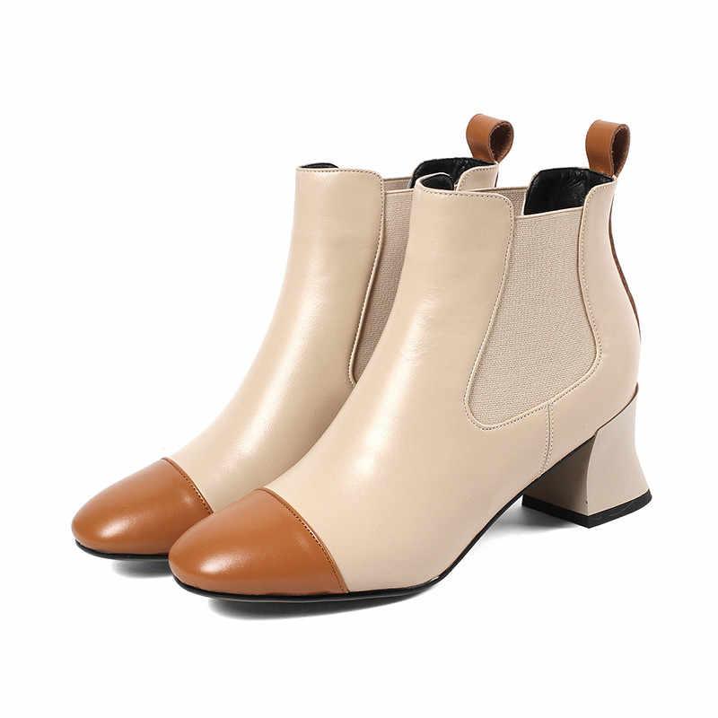 fc45721de776 ... 2019 natural leather chelsea boots for women patchwork mix color ankle  boots nude winter autumn shoes ...