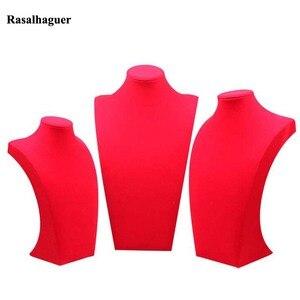 Classic Red Velvet Mannequin S