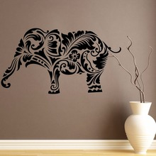 Art  Wall Sticker Elephant Ornament Decoration Vinyl Removeable Poster Modern Africa Animal Mural LY132