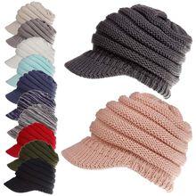 Women's Stretch Knit Hat Messy Bun Ponytail cap Lady Winter
