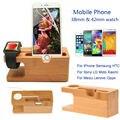 Lujo 2 en 1 Muelle de Carga Universal De Bambú Titular Dock Base Teléfonos soporte para apple i watch/for galaxy a3 310 nota 7 a5 2015/6