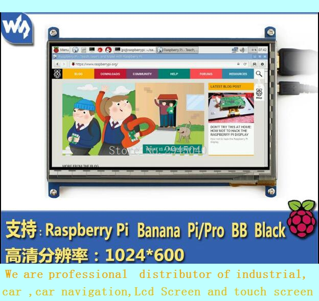 Free shipping Raspberry pie Raspberry Pi 3B/2B/B+ 7 inch screen capacitive touch screen 1024*600