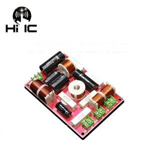 Image 2 - 1 個/2 個ハイファイオーディオユニバーサルスピーカー 3 ユニットオーディオ周波数分周器 3 ウェイクロスオーバーフィルター