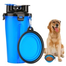 Travel Pet Water Bottle Dog Water Dispen