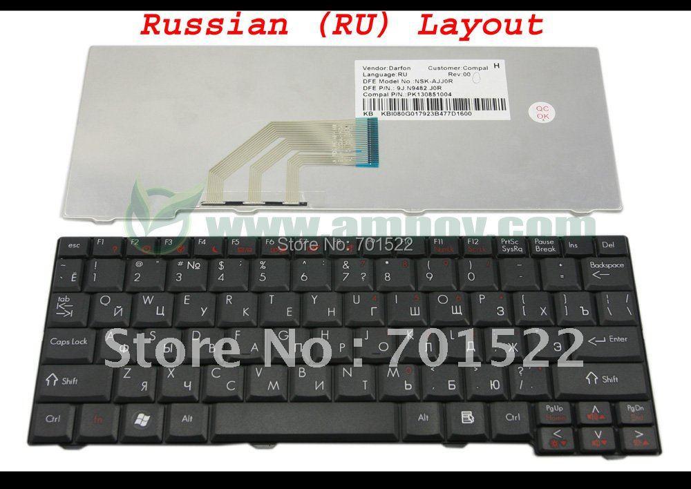 New Ru Laptop Keyboard For Acer Aspire One Zg5 Zg6 Zg6x Kav10 Kav60 531h P531 531 571 Gateway