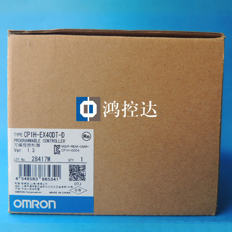 New original omrom PLC cp1h-ex40dt DNew original omrom PLC cp1h-ex40dt D