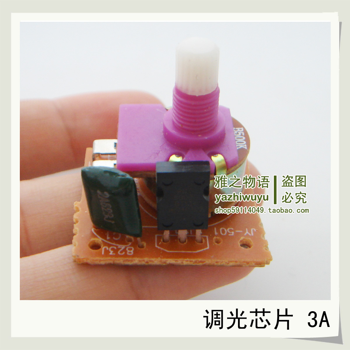 3a Dimmer Switches Chip Table Lamp Diy Accessories Dimmer Circuit Board  Potentiometer Lamp Switch Dimmable 3a