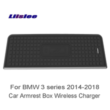 Liislee For BMW 3 F30 F31 F34 2014~2018 Car Quick Charge Fast Mobile Phone Car Charger Car Armrest Box Car Sundries Box liislee car quick charge fast mobile phone wireless charger car handrails box car armrest box for bmw x1 f48 17 18 car charger