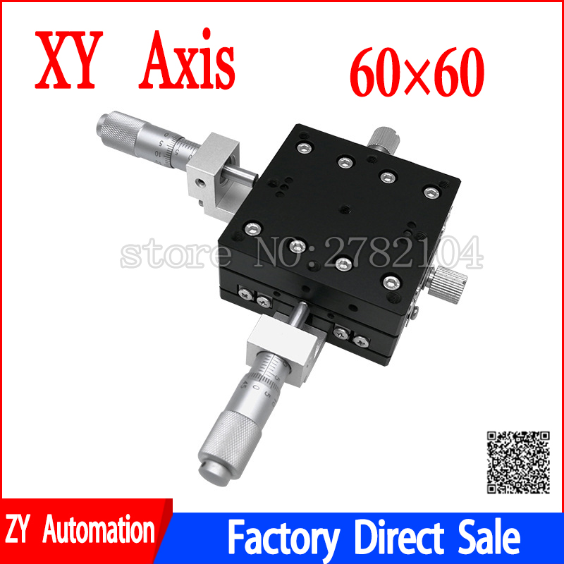 XY Axis 60*60mm Trimming Station Manual Displacement Platform Linear Stage Sliding Table LY60 XY60 Cross Rail ultra-thinXY Axis 60*60mm Trimming Station Manual Displacement Platform Linear Stage Sliding Table LY60 XY60 Cross Rail ultra-thin