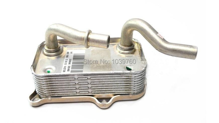 Livraison gratuite refroidisseur d'huile moteur pour Mercedes W202 W203 W210 W211 W220 CLK SLK VIANO E320 ML320 1121880401