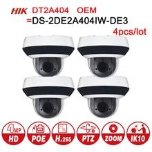 PTZ IP Камера DT2A404 = DS-2DE2A404IW-DE3 H.265 IK10 ROI WDR купола DNR CCTV Камера 4MP Hikvision OEM 4X зум сети POE 4 шт./лот