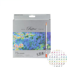 Marco 72pcs Color Pencil lapis de cor Professional Non-toxic Lead-free Colored Pencil School Supplies Painting Pencils 72 108 pcs set colored pencil water soluble color pencil drawing design art school supplies non toxic color pencil lapis de cor