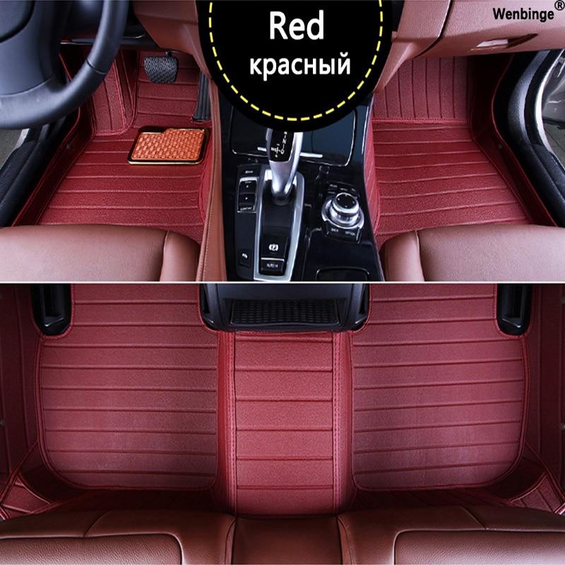 Custom Car Floor Mats For Mini Countryman Coupe Paceman