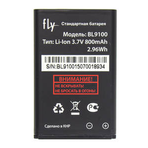 MLLSE BL9100  battery For FLY FF177 BL9100 mobile phone