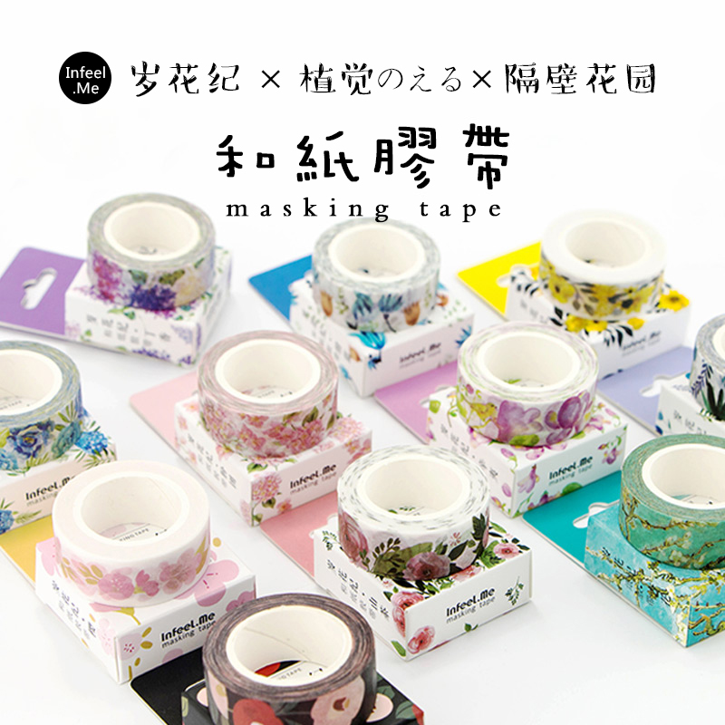 1pc 15mmx7m Leaves And Flowers Series Infeel Me Decorative Washi Tape DIY Scrapbooking Masking Tape School Office Supplies