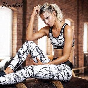Image 4 - Drukowane oddychające zestawy do jogi seksowne kobiety odzież sportowa Halter biustonosz i legginsy mocno Fitness strój sportowy joga zestaw dres dla kobiet
