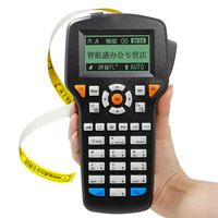 Milestone H12 handheld portable label printer price bar code machine self adhesive label machine mini small printer