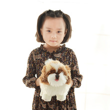 Fancytrader реалистичные аниме Ши тцу собака плюшевые игрушки мягкие мини животные собака кукла 20 см 7 дюймов отличный подарок для детей