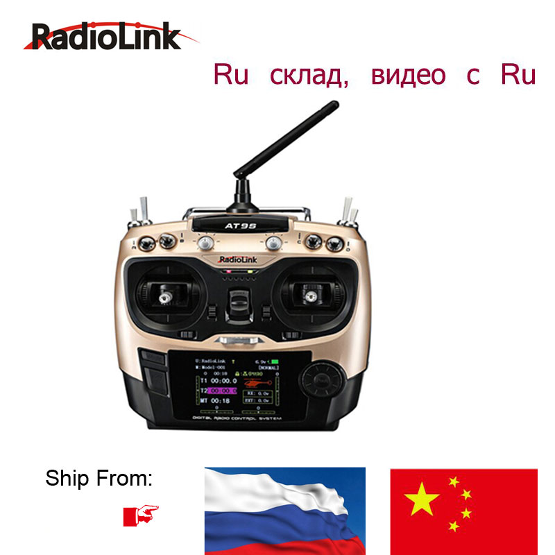 Radiolink AT9S 2 4Ghz 10CH RC Transmitter with R9DS Receiver Remote Control System For RC Drone