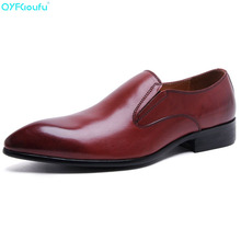 Brand Men Suit Shoes Party Mens Dress Italian Genuine Leather Formal Slip On Office Pointy Oxfords