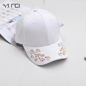 751a2825a41 yanyanmumu Hat Cotton Baseball Cap Embroidery Hip hop