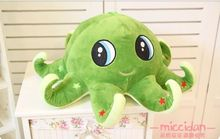 lovely plush cartoon green octopus toy new creative octopus doll gift doll about 50cm