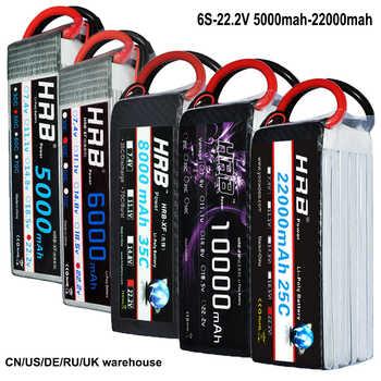 HRB Lipo battery 6S 22.2V 5000mAh 5200mah 6000mah 8000mah 10000mah 12000mah 16000mah 22000mah 50C For RC UAV Drone Quadcopter - DISCOUNT ITEM  26% OFF All Category