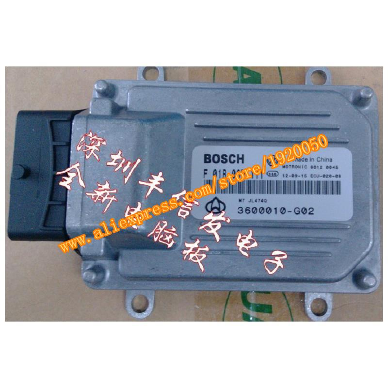 Changan JL474Q engine computer board ECU computer version F01R00D111 / 3600010 G02