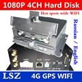 AHD 1080p DVR 720P MDVR Мобильный DVR GPS 4G wifi HD Автомобильный DVR завод