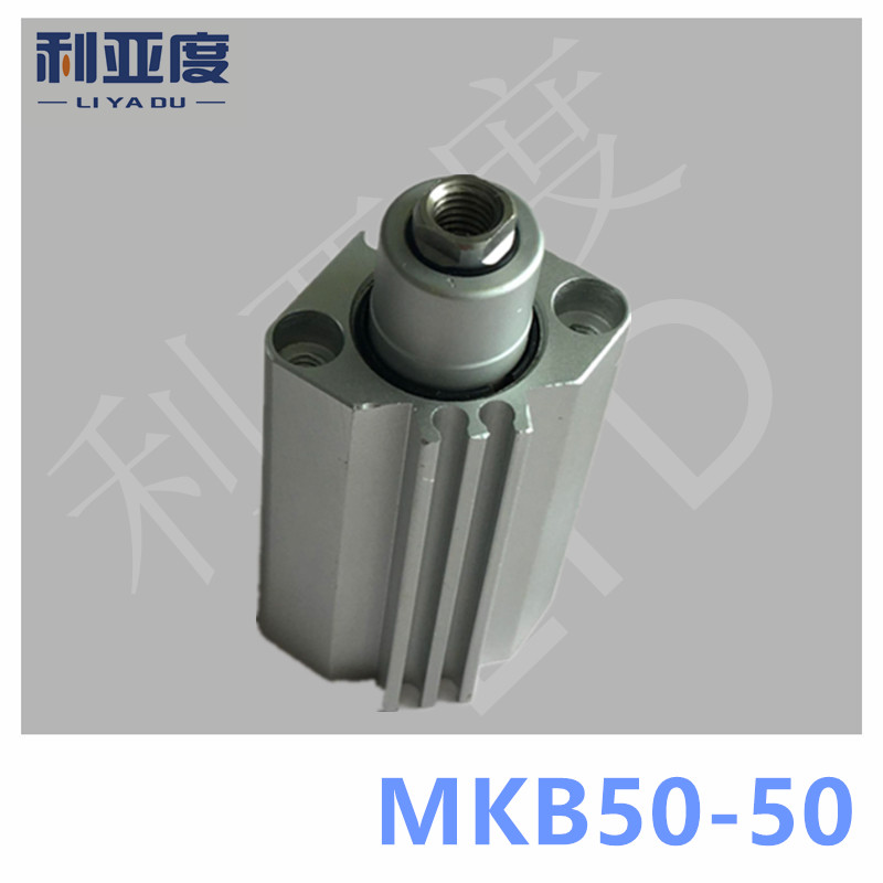 MKB50*50R Rotary clamping pneumatic cylinder MKB50-50R Corner cylinder MKB50-50L MKB50*50L