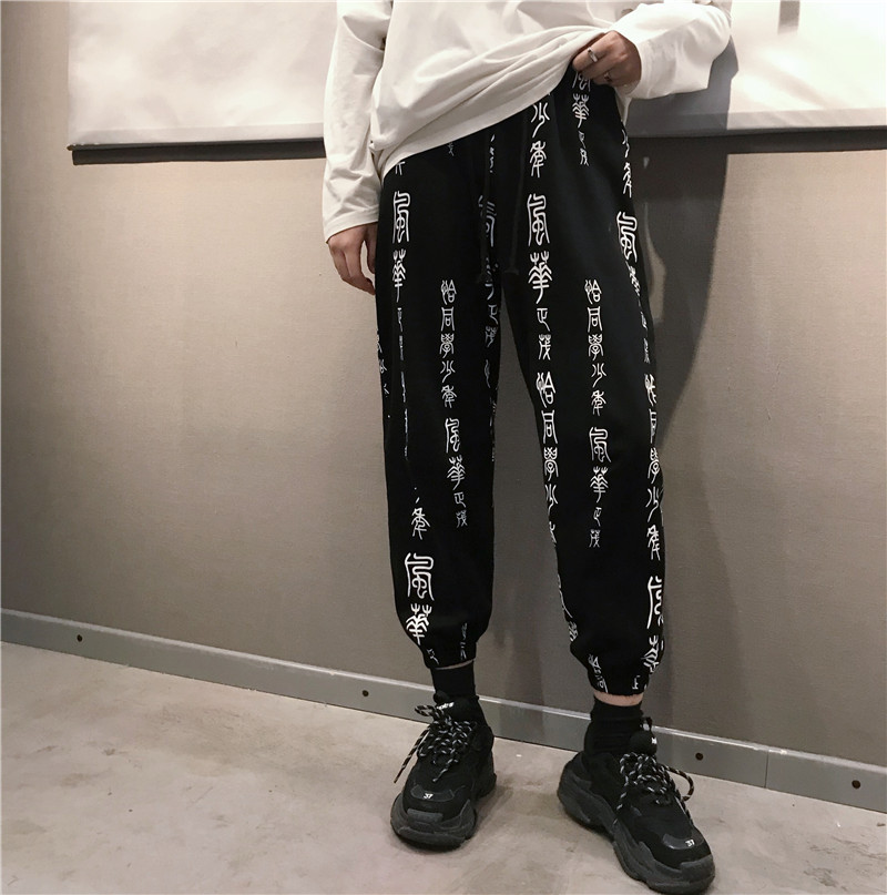 Harajuku Pants Women Elastic Waist Fashion Chinese Characters Printed Loose Calf-Length Pant