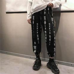 Брюки Харадзюку женские эластичные талии модные китайские персонажи печатные свободные телячья длина брюки