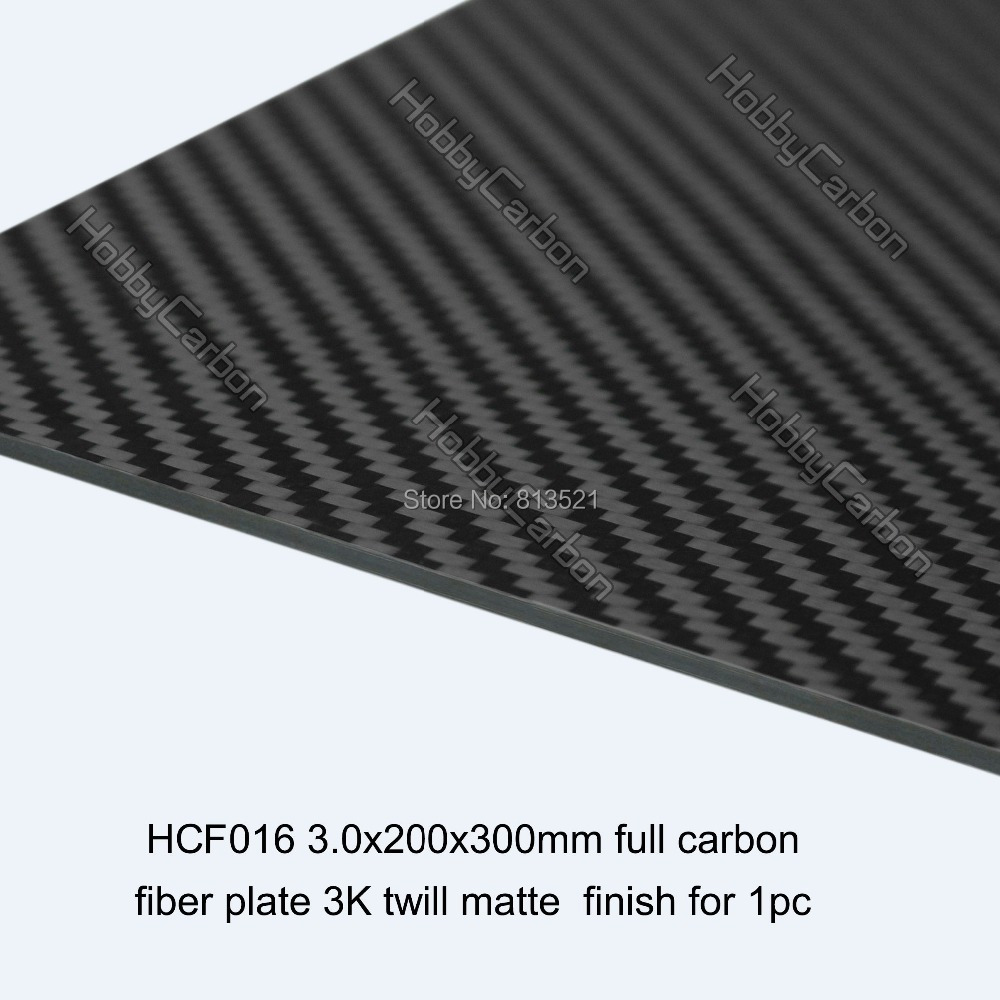 HCF016 RC Carbon Fiber plate for FPV 3K twill weave with carbon 2.5X200X300mm