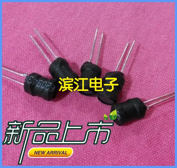 Spot 6*8, 3.3uh, 0.5 wire, I-shaped inductor, I-shaped inductor, 3A plug-in, I-shaped s1008r 102k inductor mr li