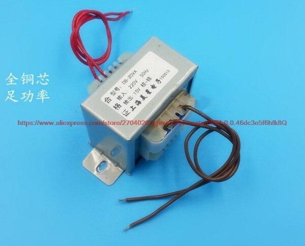 Power Transformer DB 20VA/W 220V/380V to 6V/9V/12V/15V/18V/24V/36V AC Sensor|ABS Sensor| |  -