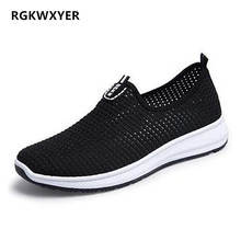 цена RGKWXYER Breathable Men's Casual Shoes Summer Man Sneakers Lace Up Outdoor Non-slip Walking Flats Fashion Mesh Shoes Men's Shoes
