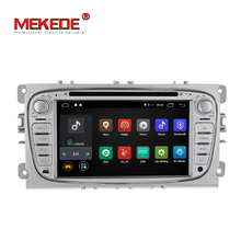 Wholesale!Android 7.1 7inch 2din Car GPS DVD Player For FORD FOCUS 2 3 MONDEO 2008-2011 with steering wheel control WIFI 4G BT