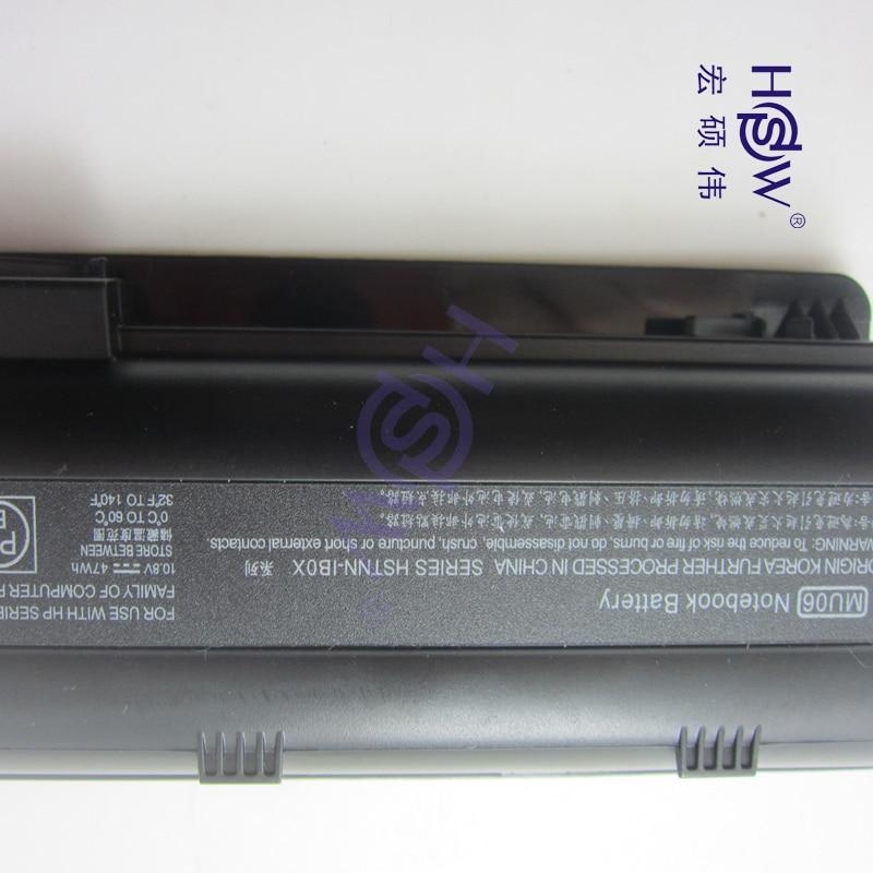 Batterie Hp Dv5 Contemporary - Joshkrajcik.us - joshkrajcik.us
