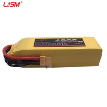 lipo battery 4S 4200mAh 14.8V 35C for RC Car Truck Drone Airplane Quadcopter Rechargeable #20y70 lipo battery 14 8v 2600mah 35c 4s for rc airplane free shipping