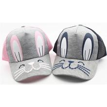 Cute Style Children Baseball Caps Lovely Little Cat Outdoor Sunscreen Net For Kids Boys Girls Comfortable Breathable Hats