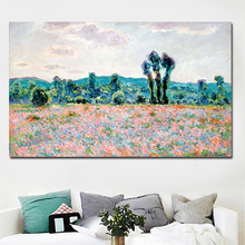 SELFLESSLY Wall Impressionism Monet Wild Poppy Field Sunrise Landscape Canvas Painting Art Print Poster Picture