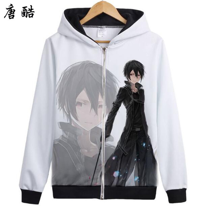 Japanese sword domain of God kirito Yasina Sword Art Online Hoodie and a young fashion zipper cardigan