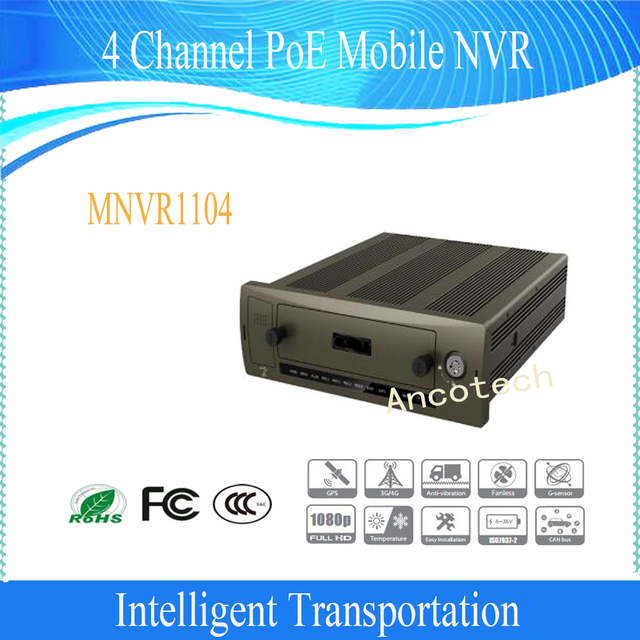 US $298 0 |DAHUA Mobile DVR 4 Channel PoE Mobile Network Video Recorder Car  NVR DHI MNVR1104-in Surveillance Video Recorder from Security & Protection