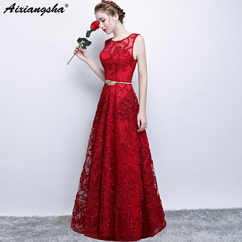 Abiti Da Cerimonia Donna 2018.Best Promo Wine Red Vintage Prom Dresses 2018 Prom Dress Long