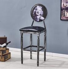 Creative high chair. Home high - foot dining chair. Bar cafe chair
