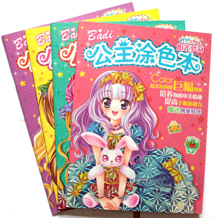 4pcs Set Coloring Book For Children Kids This Beautiful Girl