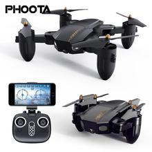 Phoota Professional Foldable Drone WiFi FPV 480P/720P HD Camera Headless Mode Quadcopter Children Gift Durable
